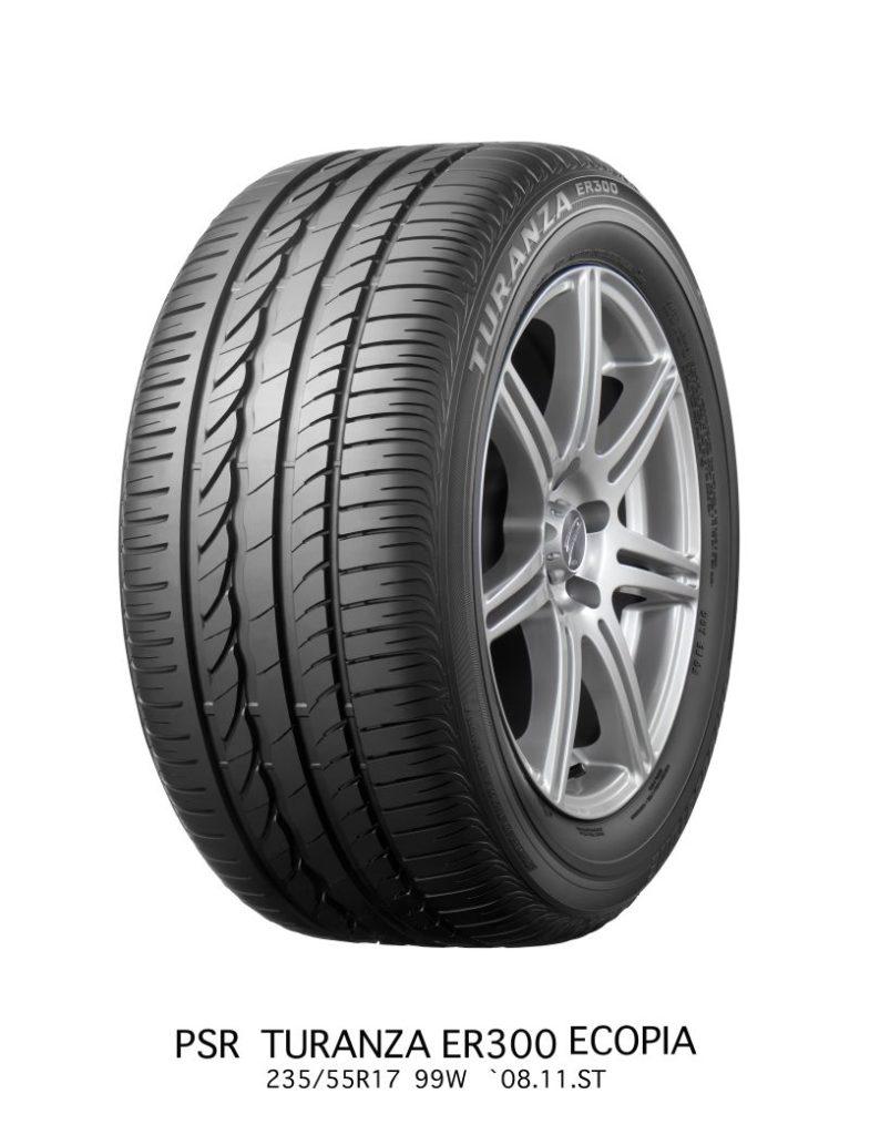 普利司通 (Bridgestone) Turanza ER300 Ecopia (ER300 Ecopia)